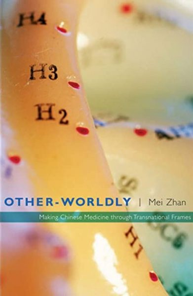 Zhan - Other Worldly Health
